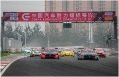 2019年CEC中国汽车耐力赛——天津站